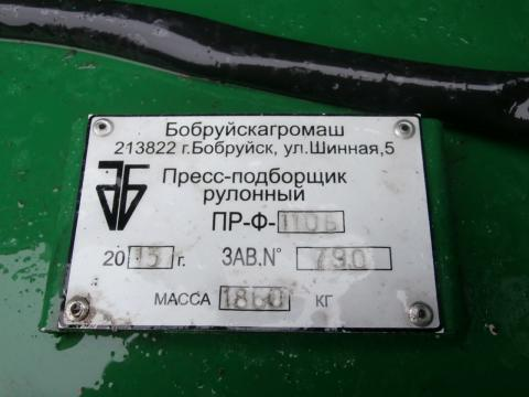 P4110692.JPG