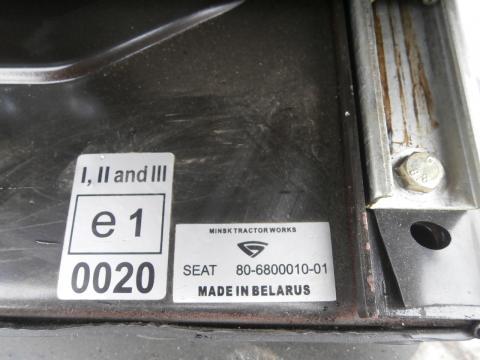 P4201226.JPG